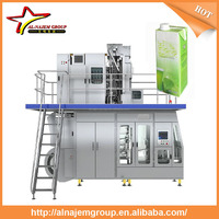Carton Packing Type And Filling Machine