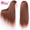 New arrival hot selling high temperature fiber hair mannequin head for professional hairdresser