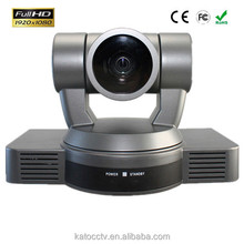 2015 1080P USB3.0 high speed output Video Conference Camera
