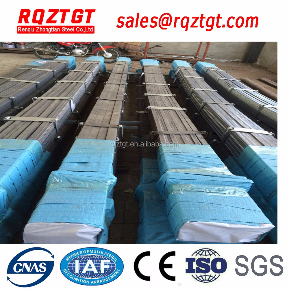 high quality cold rolled steel coil high carbon steel flat bar spcc steel