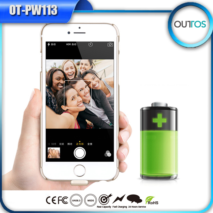 2016 hot selling 1500mah battery charger case for iphone 6