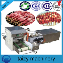 2015 hot sale for kebab machine motor