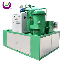 waste lube oil recycling equipment/black engine oil recycling