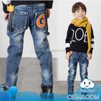2015 innovative product children clothing cool boys fashion latest design china manufacturers wholesale kids jeans