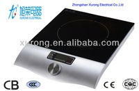 2000W Prestige simple design induction cooker for home use XR20/H2