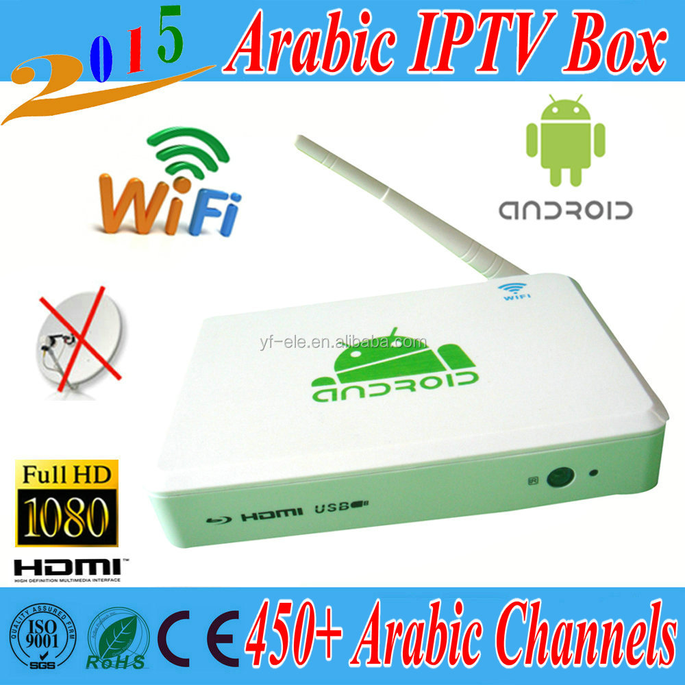 2015 factory price arabic iptv apk account live tv box a TV HD Arabic receiver Arabic channels 450+ VOD free watch 2 Year free