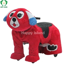 HI coin operated animal ride, battery walking doll rides kiddie rides for sale