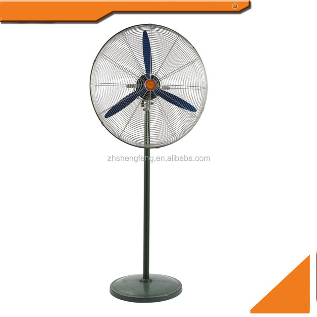 cheap 26 inch industrial stand electric fan
