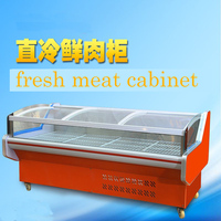Air-cooled fresh meat refrigerated display cabinets open display cabinet