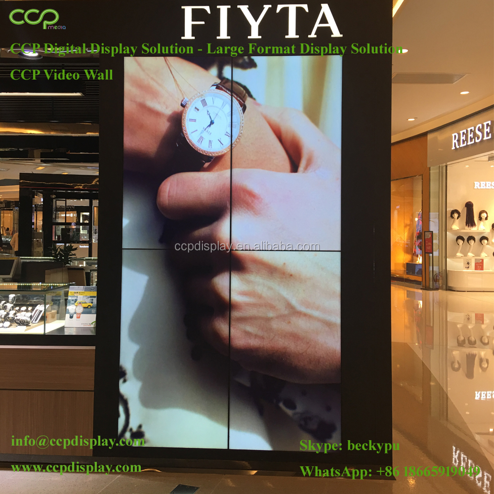 CCP Videowall displays,LCD Video wall with PC&Matrix controller display