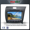 "8"" Touch Screen android4.1 dvd forKIA CERATO PRO/K3 RHD dvd gps navigation"