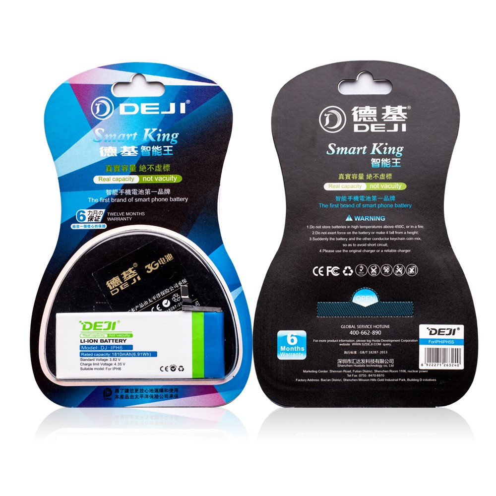 1810 mah cell phone /mobile phone batteries for iphone 6 battery