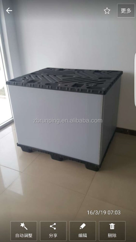 household corrugated plastics waste bin