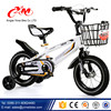 2016 beautiful colorful 14 inch boys bike/white baby bicycle with training wheel/best quality cheap kids bikes for sale