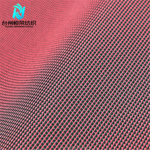 600D Yarn Dyed Colorful two-tone oxoford fabrics with PVC coating for bags