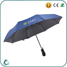 auto open and close 3 folding uv protection umbrella for wholesale