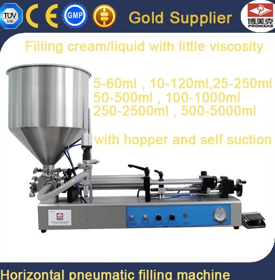 High quality cooking oil filling machine, ice cream cone filling machine, grain filling machine