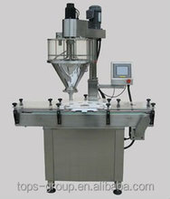 Garlic extract powder filling machine/auger filler for powder