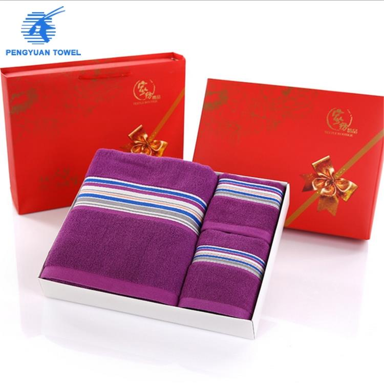 cheap promotional face towel door gift