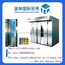 Hot sale --- High quality Diesel, Gas Rotary Oven 32 Tray, Electric Rotary Oven 32 trays with trollery on sale