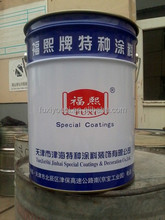 Wareproof Paint Underwater Cured Epoxy Anticorrosive Paint For Cement
