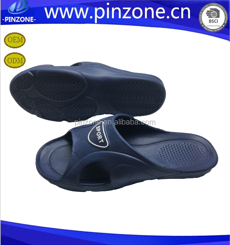 man washable bedroom slippers