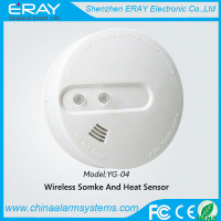 Factory direct offer! wireless smoke and heat sensor (YG-04) for home safety
