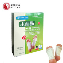 Original real manufacturer Bestseller kinoki foot patch