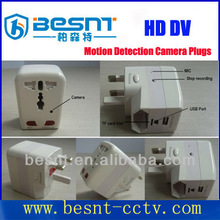 China professional Hd Audio Video Covert Recorder power plug hidden camera BS-772
