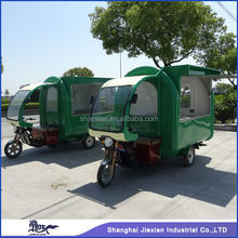 JX-FR220GF Shanghai Jiexian 1500W outdoor mobile electric icecream tricycle