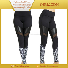 Wholesale mesh leather custom logo design yoga pants womens leggings comfortable fabrics