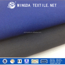 NFPA 2112 dope dyed flame retardant woven aramid density fabrics aramid iiia twill fabric for military uniforms
