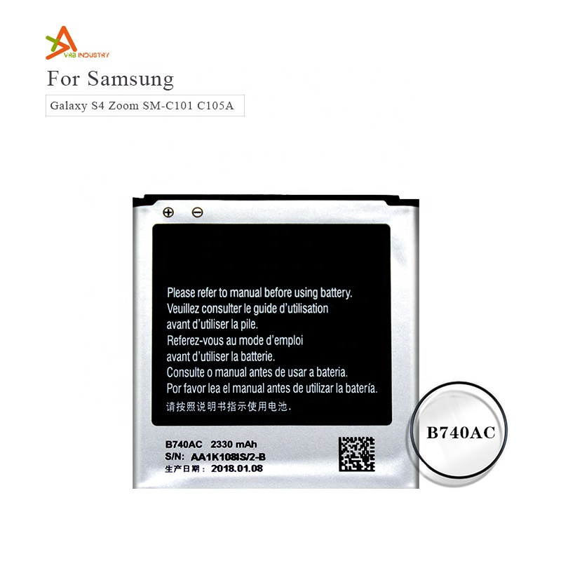 B740AE B740AC for Samsung Galaxy S4 Zoom SM-<strong>C101</strong> C1010 C105 C105A C105K Replacement Battery Wholesale