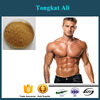 /product-detail/competitive-price-tongkat-ali-extract-capsules-powder-60307976233.html