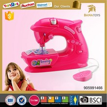 Hot item toy kids sewing machine household toy to kids