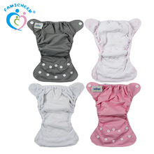 Reusable Pocket Newborn Cloth Nappies Bamboo Terry Snap AIO Cloth Diaper