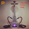 Fancy Design Romantic Eifel Tower Metal Shisha Hookah with Hose Set