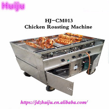 China manufacture electric rotary gas chicken grill machine/chinese roast duck oven