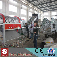 China supplier Waste plastic recycling machine for pet bottles