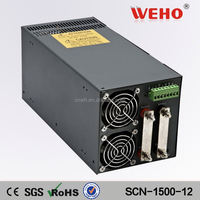 New type 1500w 12volt dc single output led driver power supply