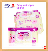 cleaning and skin care use and non-woven material non-alcoholic mother care and baby wet wipes products