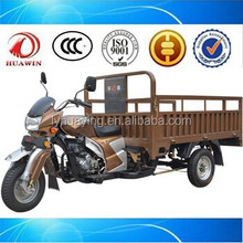 High quality van cargo tricycle