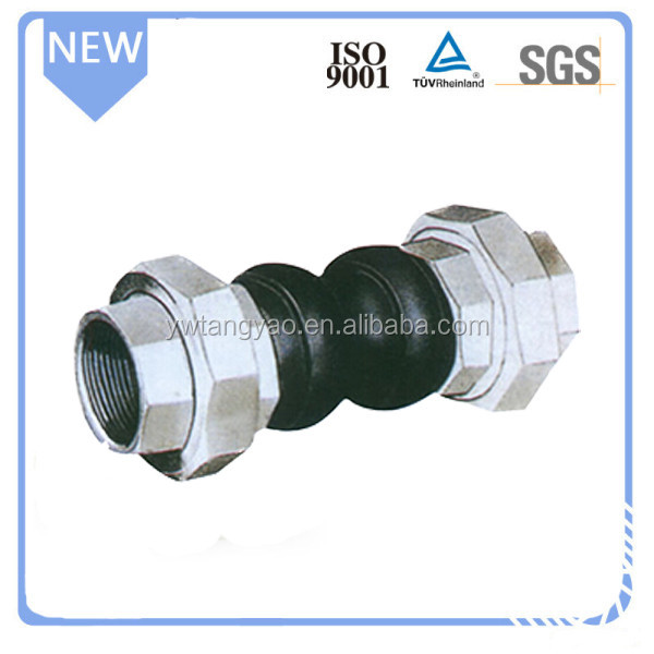 Double sphere rubber expansion union joint