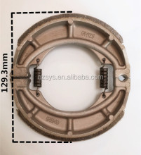 cd70 brake shoe GN125 the motorcycle shoes lining is made from new friction materials