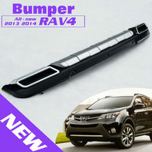 New Item Aluminum Alloy Rear Bumper For Toyota RAV4 2013