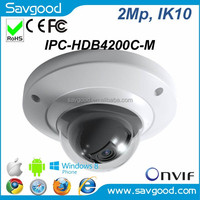 Dahua IPC-HDB4200C-M 2.0MP vadal proof Mini Dome Mobile ip car camera