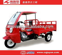 air cooling engine tricycle/175cc Cabin Tricycle made in China HL175ZH-C08