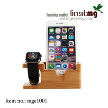 Multifunctional bamboo mobile phone holder Natural Wood Desktop Charging Stand
