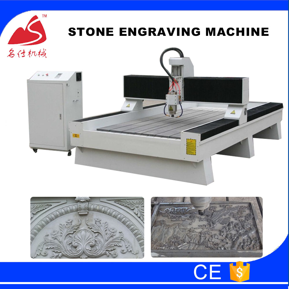 jinan ms 1325 heavy stone cnc carving machine cnc marble engraving router buy stone cnc. Black Bedroom Furniture Sets. Home Design Ideas