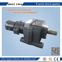 high output speed R series dumping devices extruder gearbox